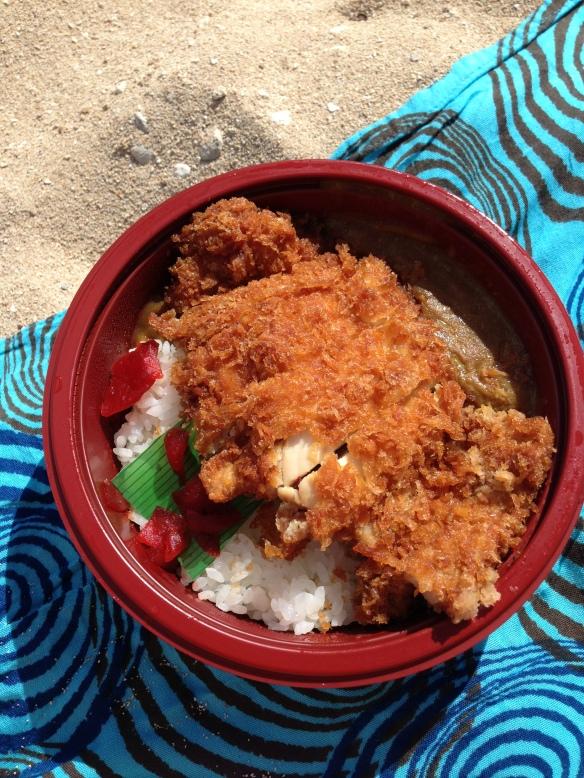 Curry Chicken Katsu Shirokiya