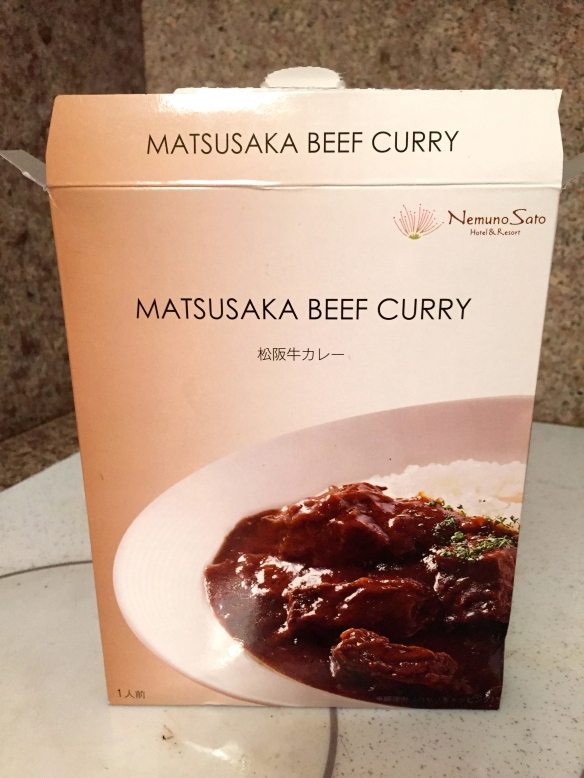 strange food saturday japanese curry